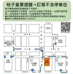 The floor plan of Orange Hotel - Wenhua, Chiayi