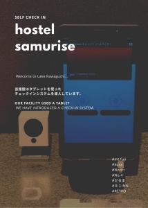 Televisi dan/atau pusat hiburan di SAMURISE Mt. Fuji