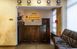 Лобби или стойка регистрации в Гостиница «Верона»