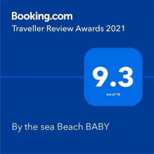Sijil, anugerah, tanda atau dokumen lain yang dipamerkan di By the sea Beach BABY