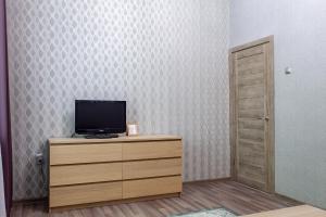 Телевизор и/или развлекательный центр в Standard Brusnika Arbat