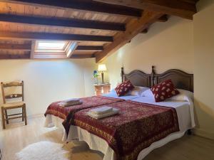 Cama o camas de una habitación en Hotel rural Rinconada de las Arribes