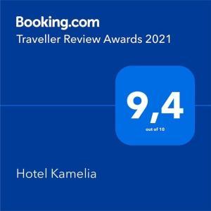 Πιστοποιητικό, βραβείο, πινακίδα ή έγγραφο που προβάλλεται στο Hotel Kamelia