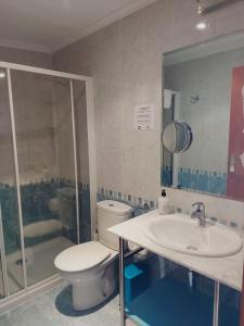 Un baño de HOTEL RURAL San Pedro