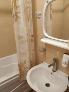 A bathroom at Boyarskaya Usadba
