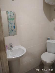 Ванна кімната в Hotel/Reastaurant Relax