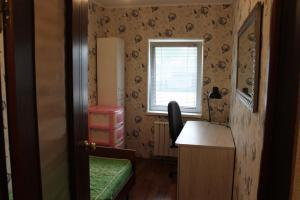 Ванная комната в Holiday Home on Engelsa 50
