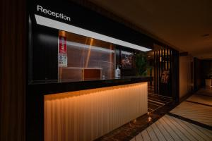 The lobby or reception area at BAMBOO GARDEN 新横浜 Adult Only -The old name is REFTEL-