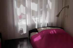 Кровать или кровати в номере Мини-отель Аристократ
