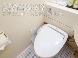 A bathroom at Hotel Maira