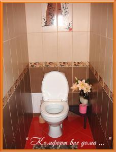 A bathroom at Apartments Zatyshok