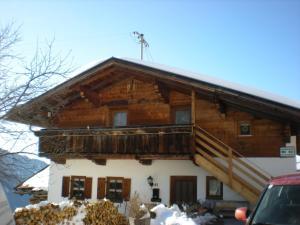 Sonnleitenhof during the winter