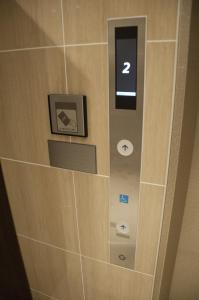 A bathroom at Hotel Excellence Kyoto Ekimae