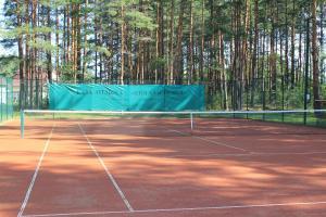 Теннис и/или сквош на территории Княжья Речка база отдыха или поблизости