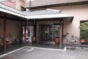 Osaka Ryokan Kuramoto