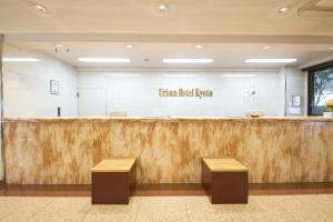 The lobby or reception area at Urban Hotel Kyoto