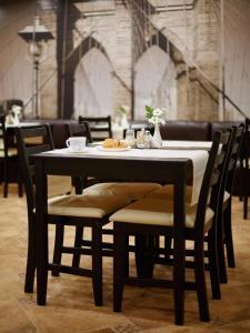 Ресторан / где поесть в Центр Отель
