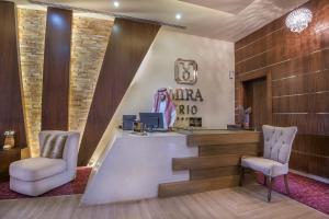 O saguão ou recepção de Mira Trio Hotel - Riyadh - Tahlia Street