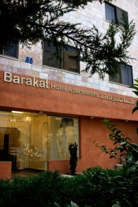 The facade or entrance of Barakat Hotel Apartments