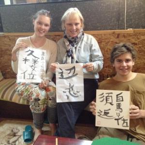 A family staying at Hakuba Ski-Kan