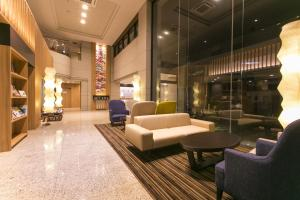 The lobby or reception area at Fujisan Station Hotel