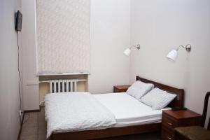 Кровать или кровати в номере Regard