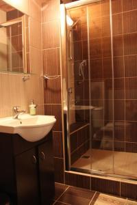 A bathroom at Penzion Javorina