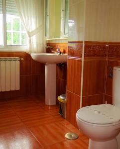 A bathroom at Hotel Restaurante America