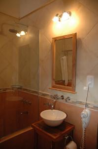 Ванная комната в Como era Antes