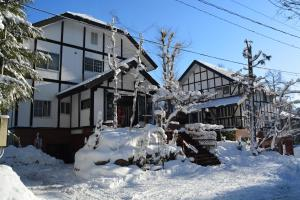 Hotel Sejour Mint during the winter