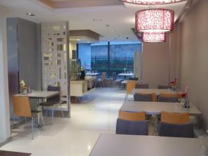 Ресторан / где поесть в Jinjiang Inn Wuhu Fangte