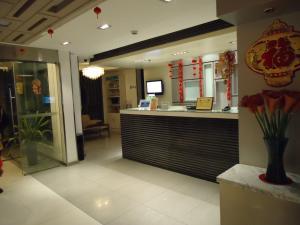 Лобби или стойка регистрации в Jinjiang Inn Wuhu Fangte