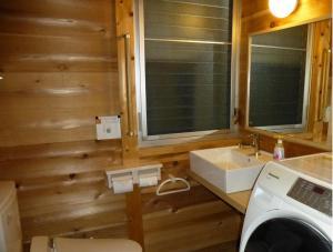 A bathroom at Yadoya Sanbou