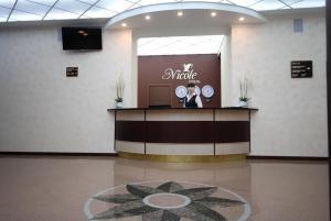 Лобби или стойка регистрации в Отель Николь