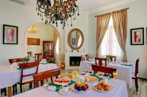 Εστιατόριο ή άλλο μέρος για φαγητό στο Korina Gallery Hotel
