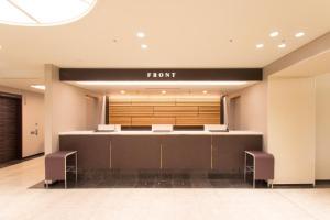 The lobby or reception area at Hearton Hotel Shinsaibashi