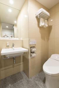 A bathroom at Urban Hotel Kyoto Nijo Premium