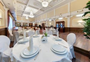 Ресторан / где поесть в Ревиталь Парк & Спа