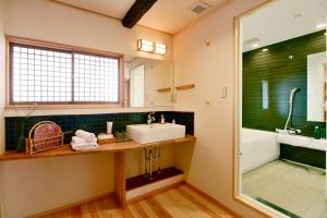 A bathroom at Mitsuki Kyoto