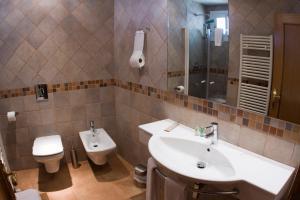 A bathroom at Casa Rural Higeralde