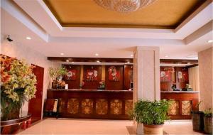 Лобби или стойка регистрации в GreenTree Inn Heilongjiang Harbin Zhongyang Street Business Hotel