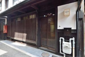 The facade or entrance of Takeya Kitano Bekkan