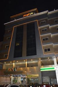 A fachada ou entrada em Dar Al Wedad Hotel