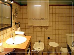 Ванная комната в Casa Rural Doña Blanca