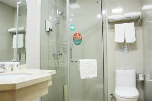 Ванная комната в GreenTree Alliance Anhui Chuzhou Middle Qingliu Road Qingliu Bridge Hotel