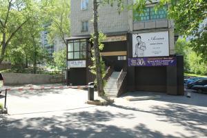 Фасад или вход в Asti Hotel