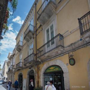 The facade or entrance of Residence Acropoli