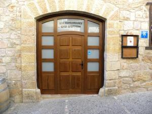 Fachada o entrada de Casa Jabonero