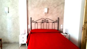 Номер в Hotel SAN SEBASTIAN Almuñécar