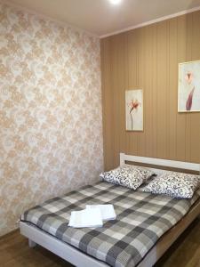 A room at Apartamenty na Lopatinskom